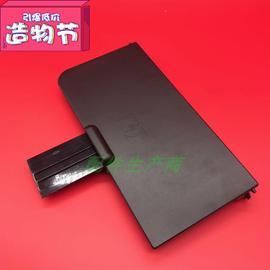 适用惠普HP1213 M11361132 1212 1213 1218前门盖板 进纸托盘盖子