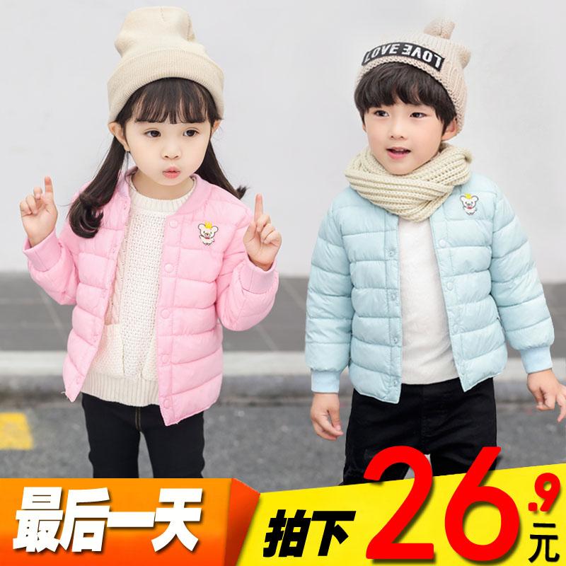 反季童装秋冬季儿童羽绒棉服男女童短款棉袄宝宝内胆保暖棉衣外套