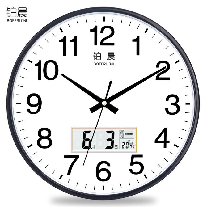 钟表现代简约钟家用石英钟圆形时钟创意挂表 铂晨静音挂钟客厅个性