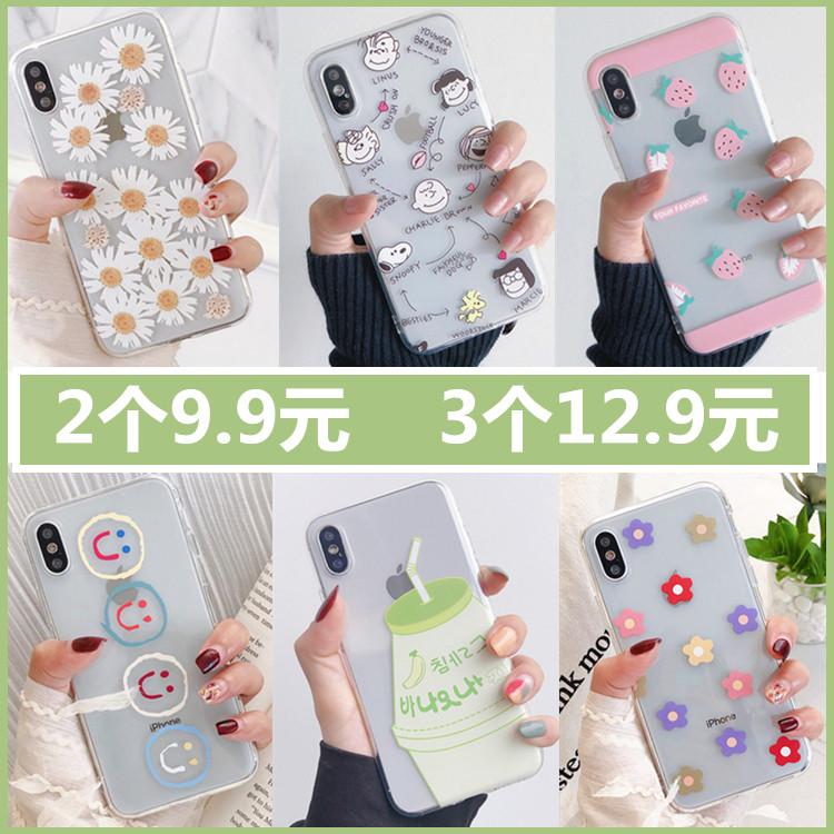 可爱oppo a9 oppoa9x全包a9手机壳(非品牌)