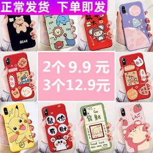 华为nova6 / 6se nova4 / 4e手机壳