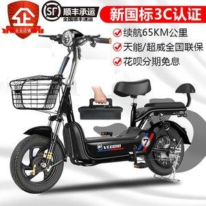 雅迪新日小刀爱玛小鸟绿源飞鸽同款电动车成人小型电瓶电动自行车