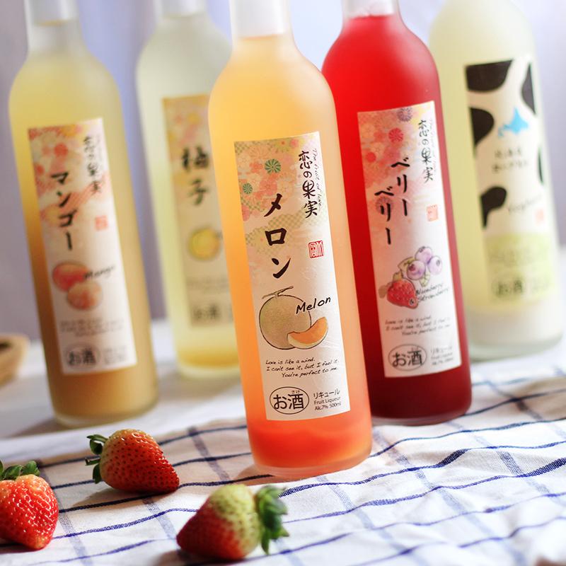 日本进口恋之果实酒柚子/林檎/葡萄/牛奶味高颜值精美少女心果酒