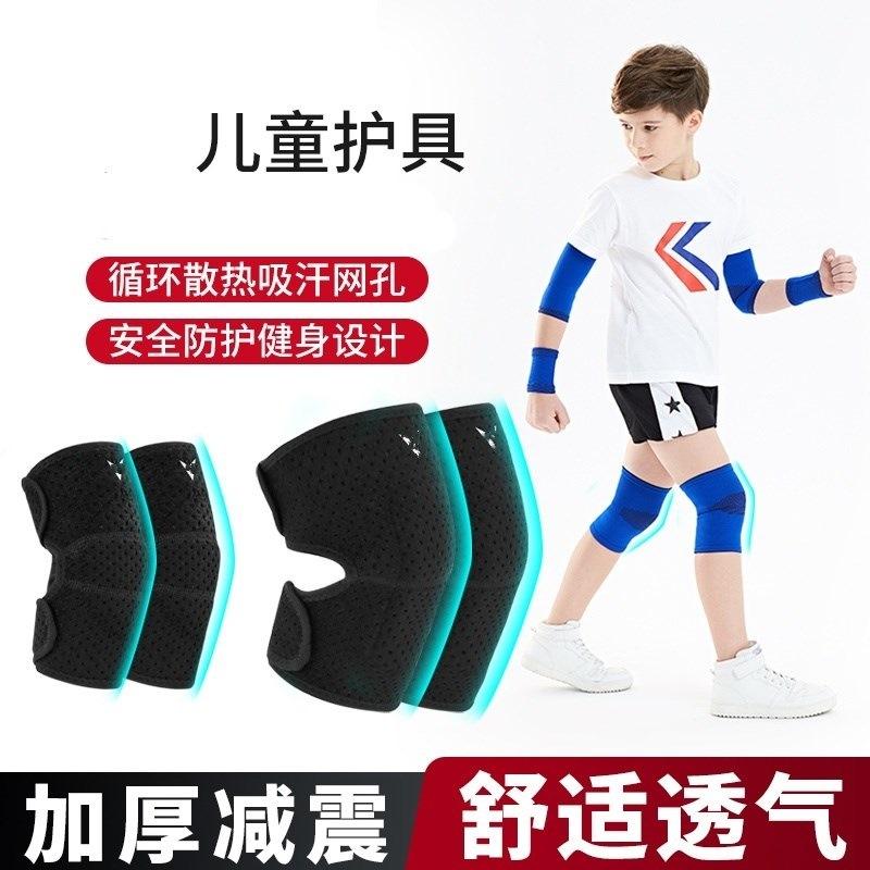 中國代購|中國批發-ibuy99|滑雪|儿童护具套装护套夏季滑雪女孩足球宝宝膝盖旱冰训练护手护踝护腿