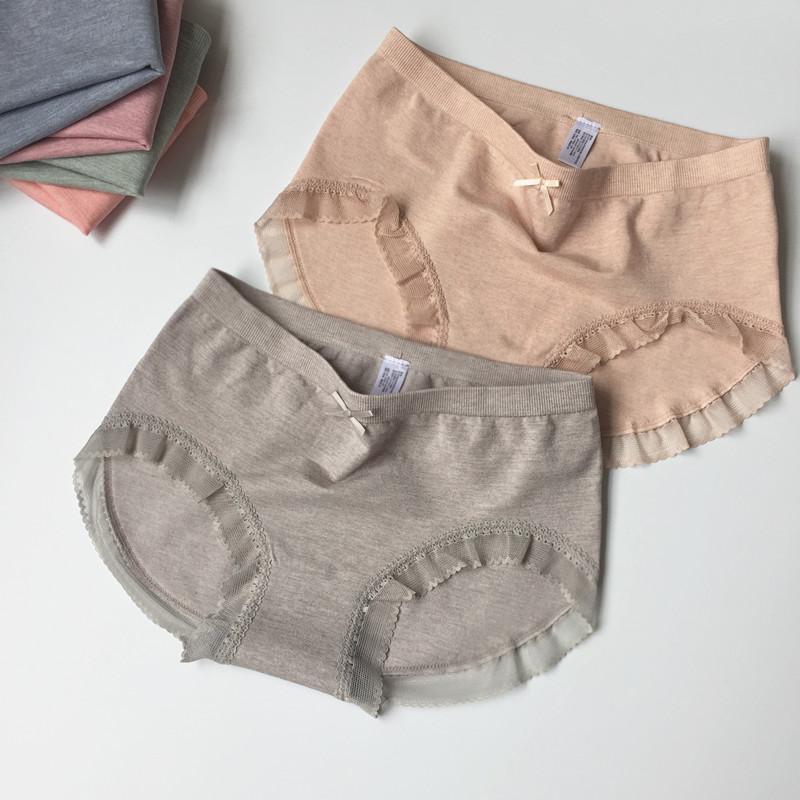 满3条包邮!品质兰精木代尔女士中腰包臀莫代尔无缝三角内裤