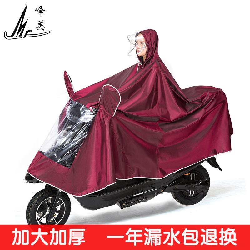 雨衣成人骑行徒步男女士单双人电动自行车电瓶车加大加厚防水雨披