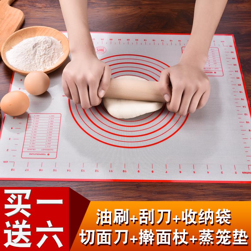 硅胶垫揉面垫擀面垫子家用和面板塑料食品级不粘案板烘-钢筋切割工具(海贝丽灵恒专卖店仅售5.8元)