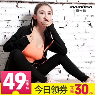 Summer track suit jogging clothes tights female speed drying professional gym equipment, yoga clothes autumn morning run