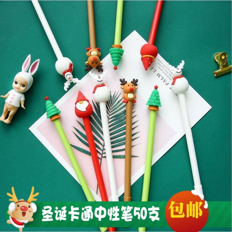 圣诞节日创意学生小礼品卡通中性笔活动小礼物幼儿园儿童生日奖品
