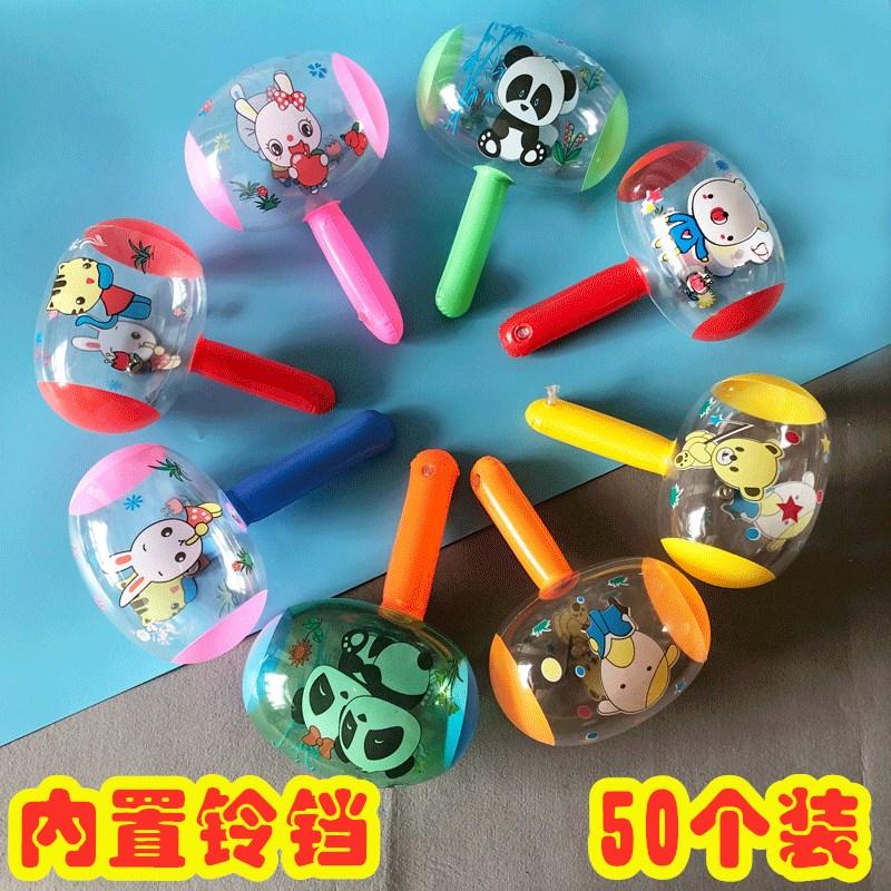 小号充气锤子带铃铛幼儿园儿童玩具微商地摊商品儿童节活动小礼品