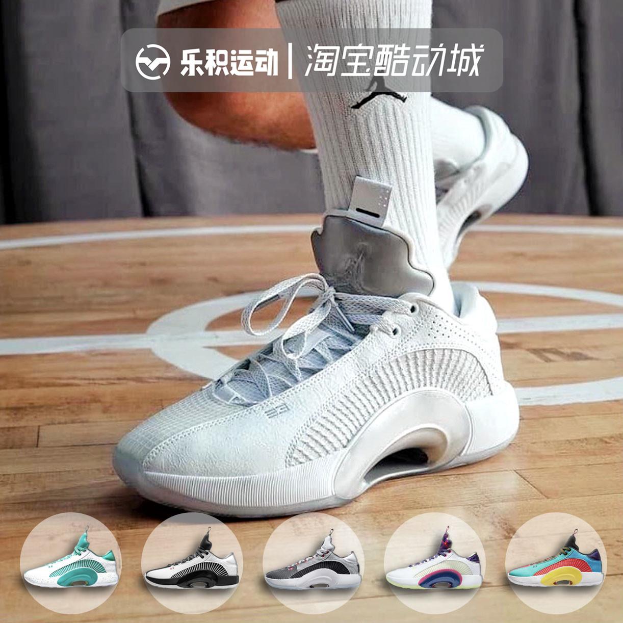 乐积运动AIR JORDAN 35 LOW AJ35郭艾伦低帮实战篮球鞋CW2459-100
