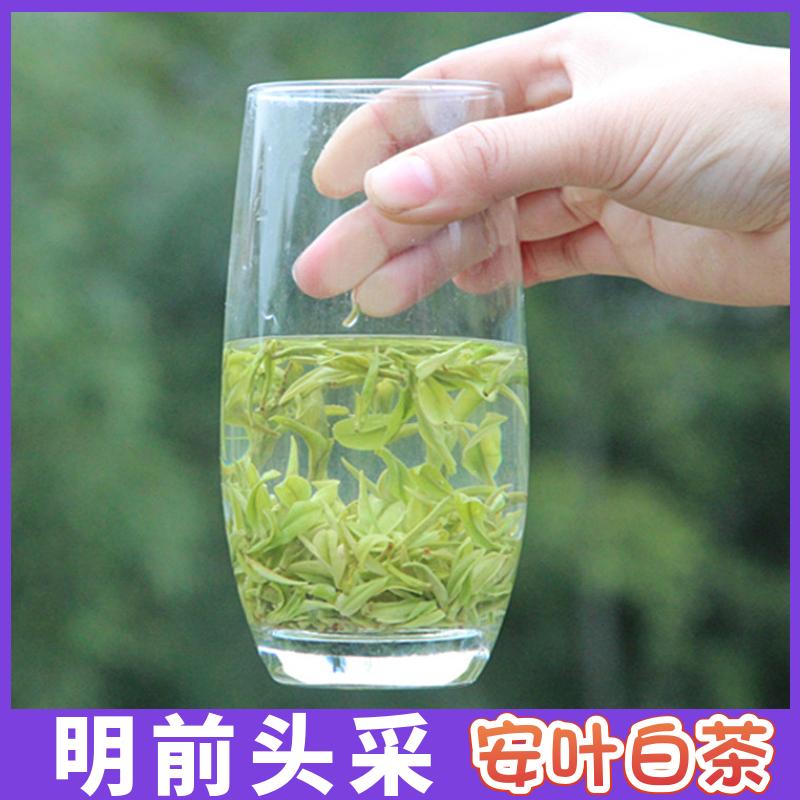 Белый чай Анжи Артикул 613615001038