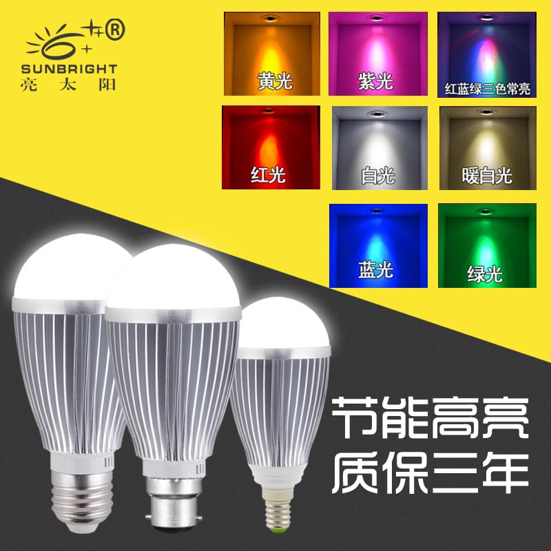 LED лампочка красный 3W5W зеленый 9W12W ultrabright blu-ray E14E27 винт B22 штык освещение энергосберегающие лампы