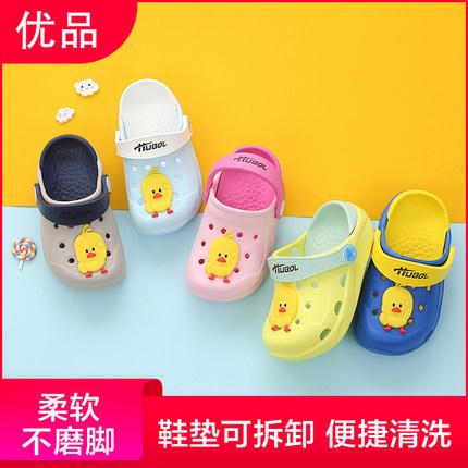 儿童洞洞鞋宝宝拖鞋夏季男女童可爱凉拖鞋室内防滑软底小孩沙滩鞋