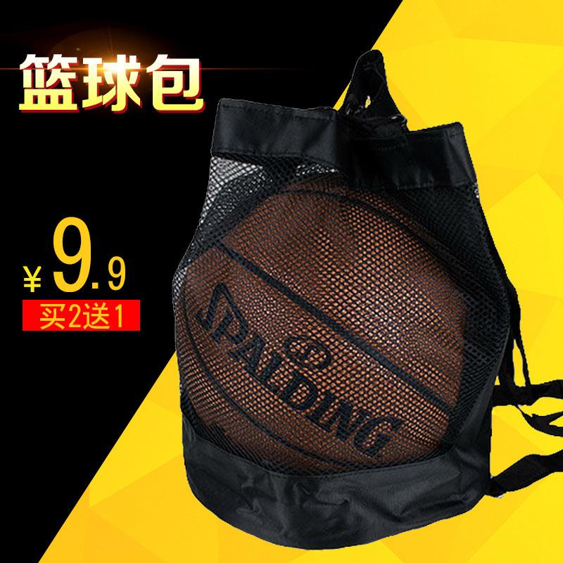 买2送1篮球包训练包网袋单肩足球排球网包束口袋双肩健身运动桶包