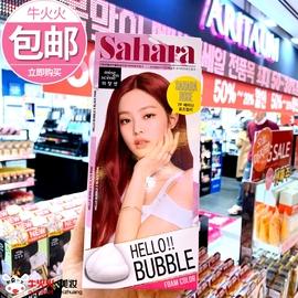 新色韩国爱茉莉泡沫染发剂苦亚麻黑蓝茶色2019流行色纯植物泡泡7p图片