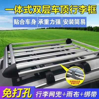 全新哈弗H6/H4/M6/F7汽车行李架通用suv越野车专用车载车顶货架框