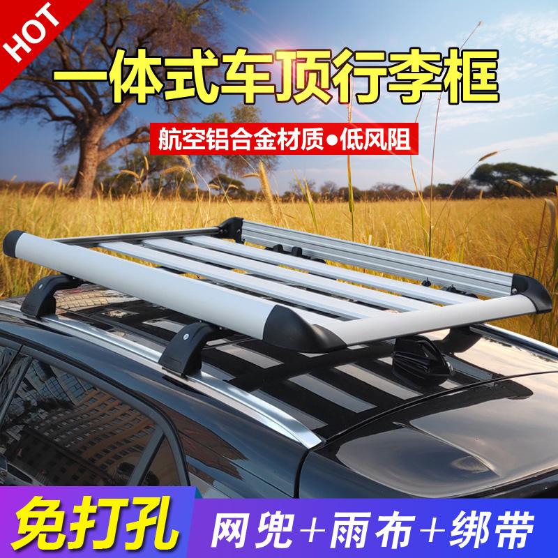 专车专用汽车车顶行李架通用suv越野车专用车载车顶货架行李框筐