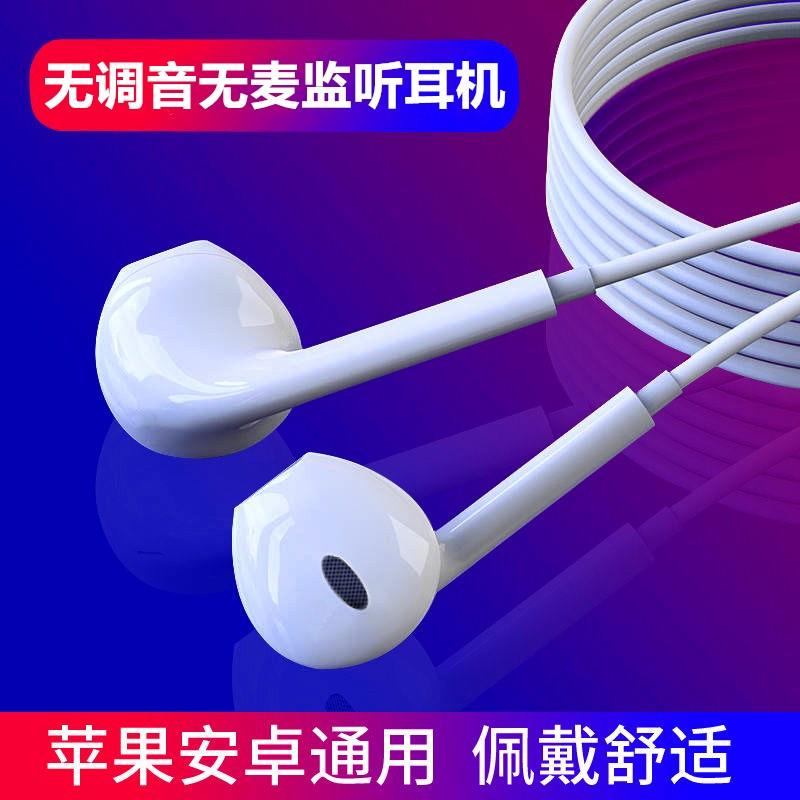 CC不带麦大学英语三级四六级四级听力专用无麦电脑用圆孔耳机有线
