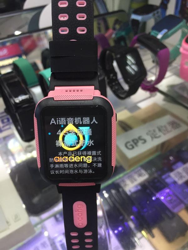 4G全网通儿童学生定位手表高清视频通话微信天气预报超长待机防水