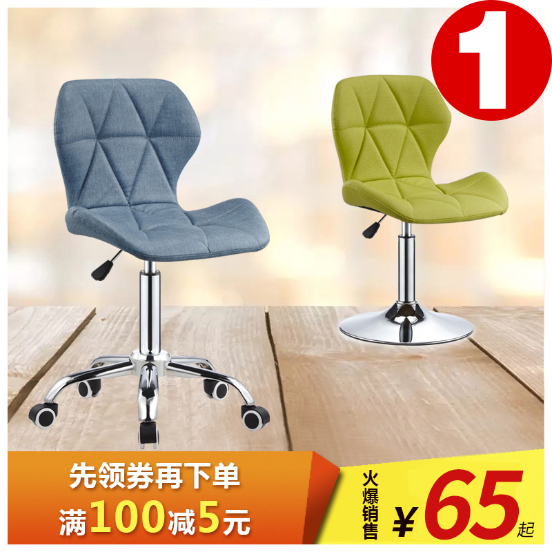 吧台椅升降椅现代简约家用旋转酒吧椅高脚凳前台收银椅子靠背凳子