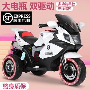 儿童电动摩托车三轮车电瓶可坐大人男孩双人充电带遥控宝宝玩