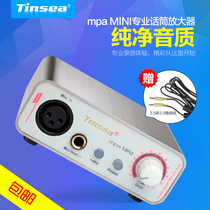 Tinsea MPA Mini word put microphone amplifier recording K song Instrument 48V Phantom power supply