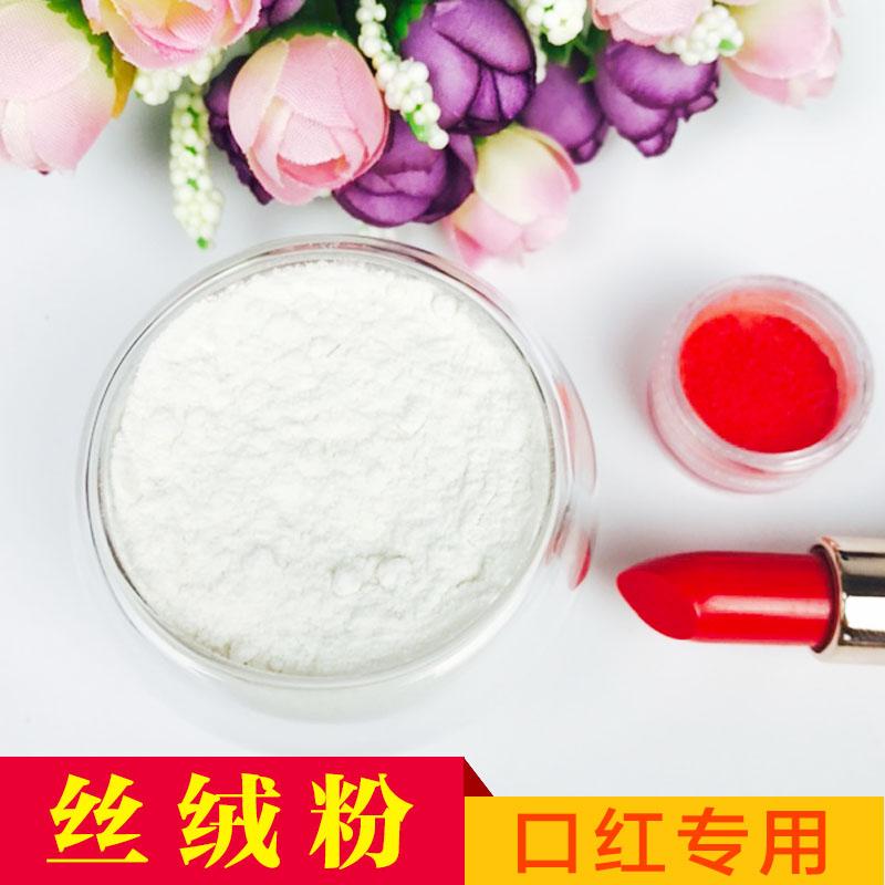 手工啞光口紅唇膏霧面絲絨粉DIY製作原材料天然植物不沾杯基料