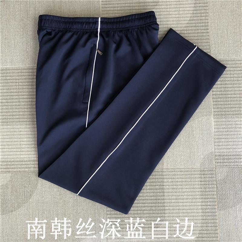 校服裤一条杠高中男女夏季学生裤子