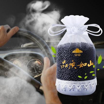 车载竹炭包汽车用除异味除甲醛活性炭新车专用去除味碳包车内用品