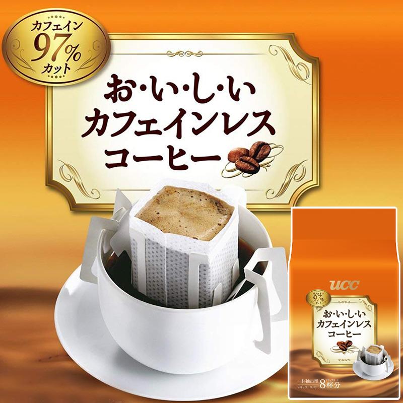 限1000张券日本进口ucc低挂耳式黑浓郁咖啡因