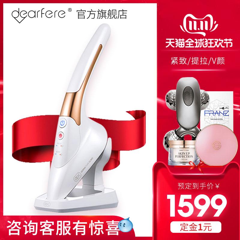 韩国正品DPC小熨斗美容仪器家用精颜送气垫面罩烫斗官网脸部肌肤