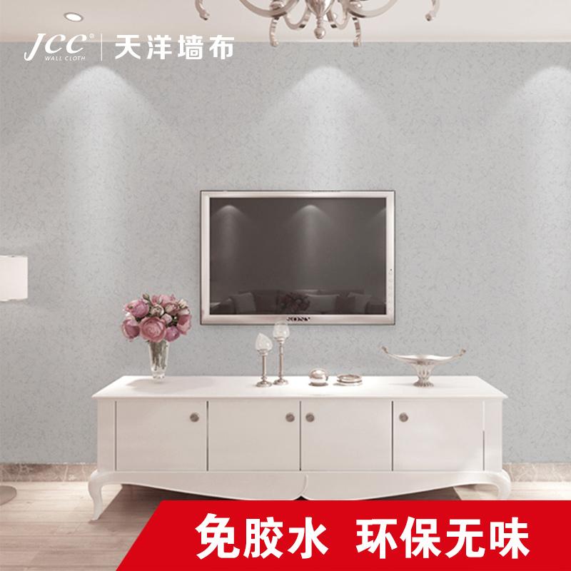 限6000张券天洋免胶水热熔无缝墙布纯色现代简约素色卧室客厅提花壁布A6004