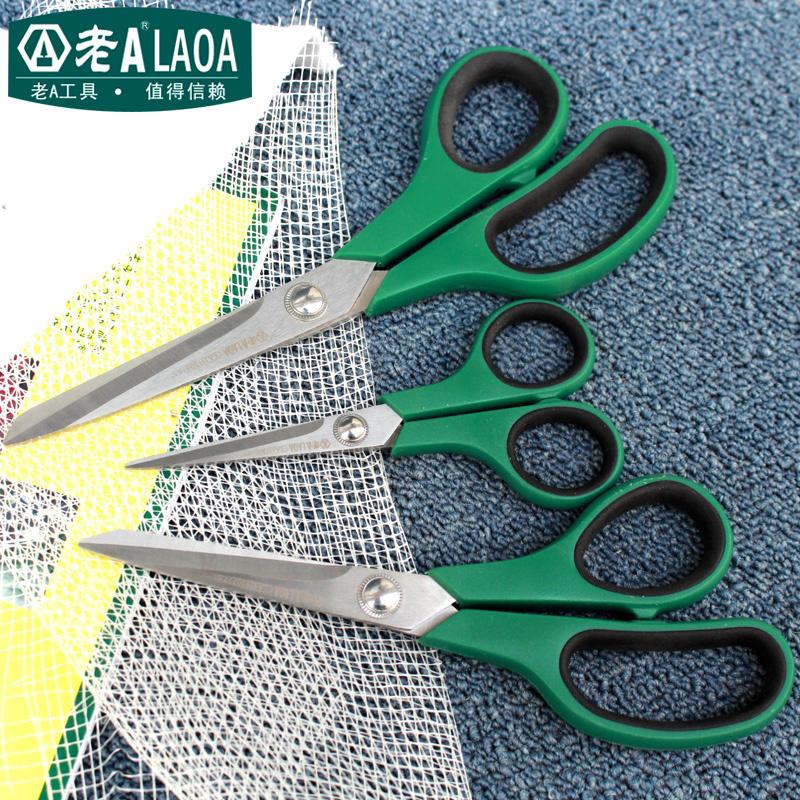 Одежды отрезока ножниц канцелярские товар ножниц пользы старой нержавеющей стали a универсальные домашние от ткани/отрезали бумажную домашнюю пользу отрезать