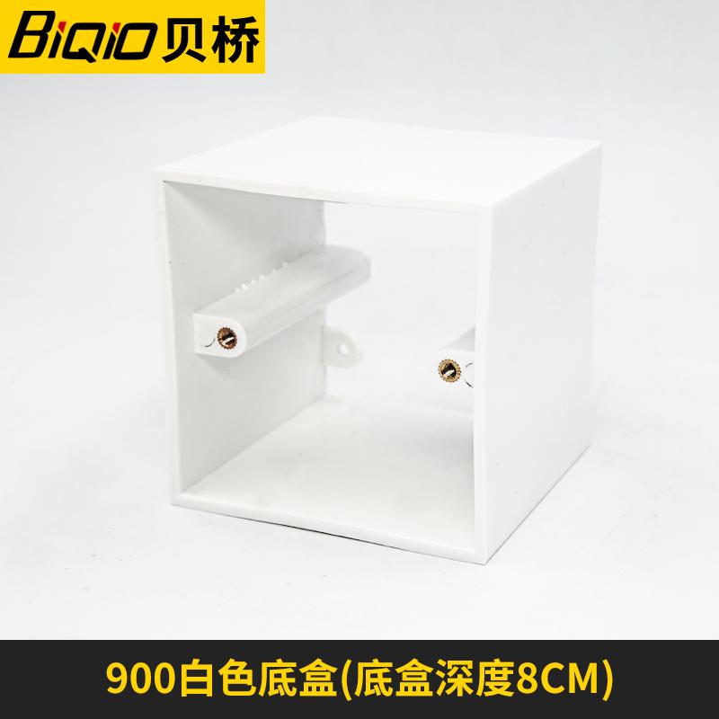 Коробки для розеток Артикул 10013733560