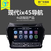 导航仪一体机GPS高清大屏倒车影像DVD胜达专用智能车载ix45现代