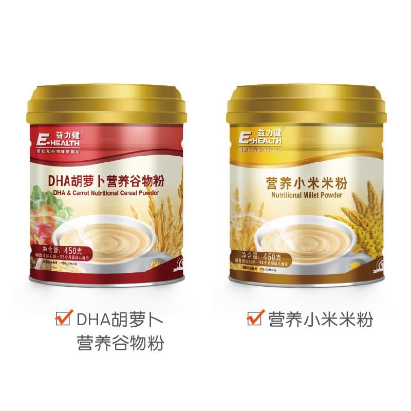 益力健小米五谷婴儿营养米粉宝宝罐装450g罐6-18-24-36个月辅食