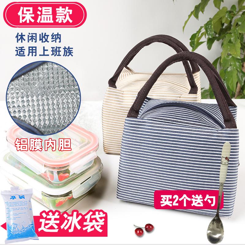 保温饭盒袋子便当包手提包防水女包带饭保温袋大号铝箔加厚饭盒包