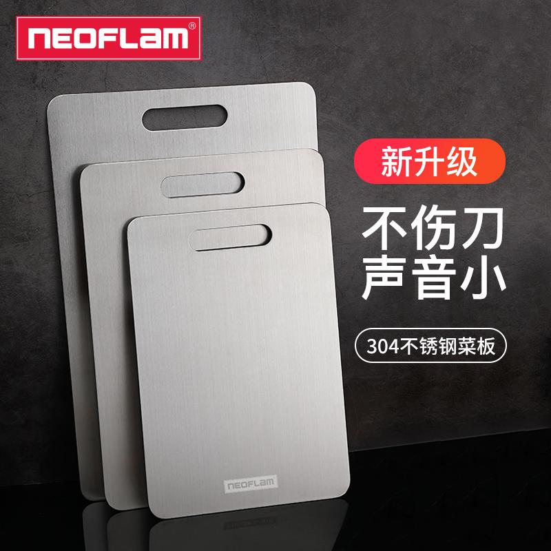 neoflam304不锈钢家用擀面切菜板(用179元券)