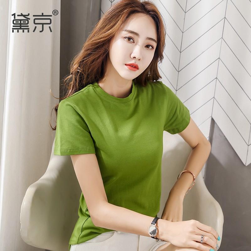 超火cec短袖女2020夏季新款纯棉牛油果绿t恤女修身显瘦半袖上衣潮