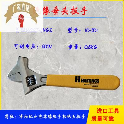 6-inch 8-inch 10-inch 12 inch adjustable wrench