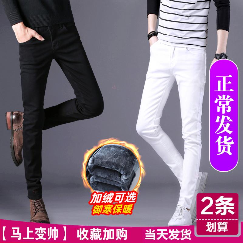 白色男士潮牌秋冬加绒黑色牛仔裤