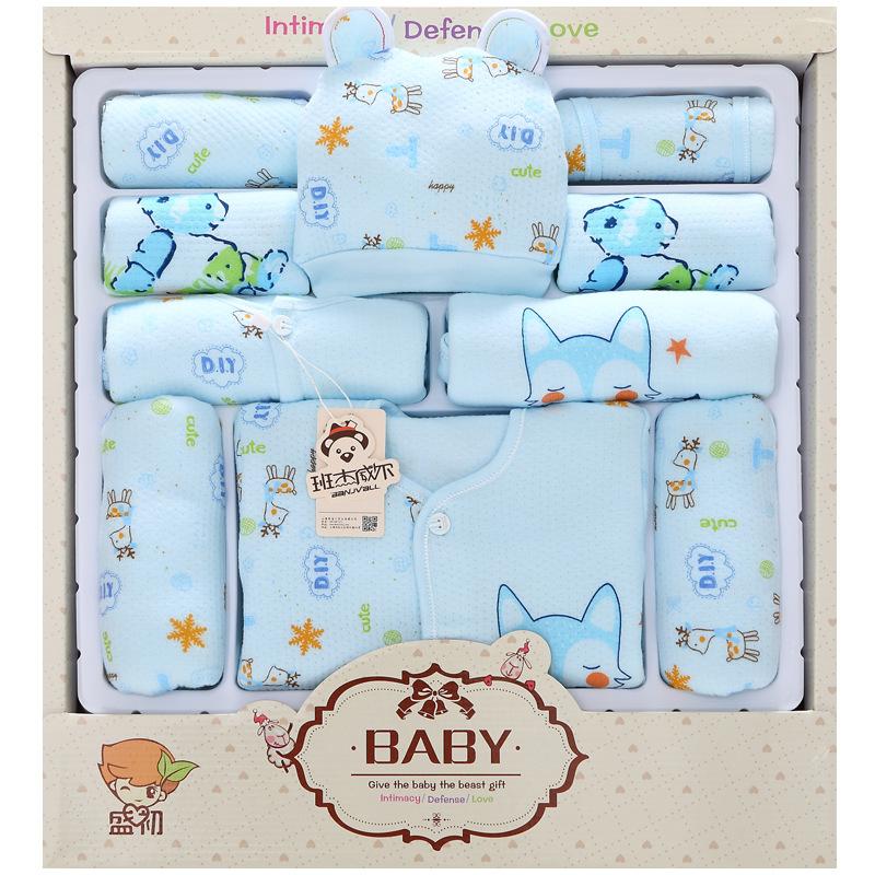 纯棉婴儿衣服新生儿礼盒母婴用品初生满月刚初生宝宝套装