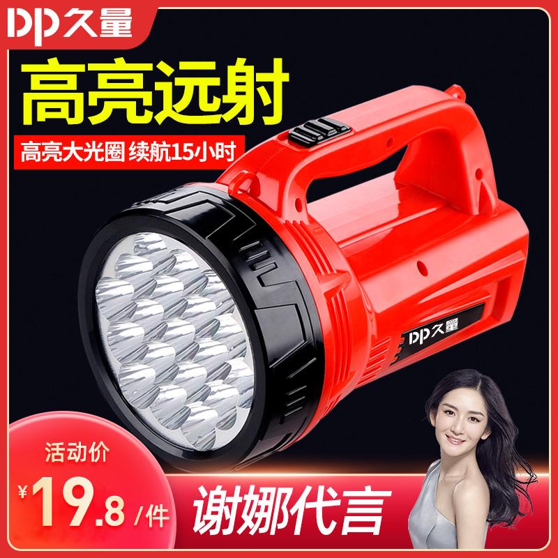 久量强光手电筒LED氙气可充电户外手提灯超亮远射家用应急探照灯