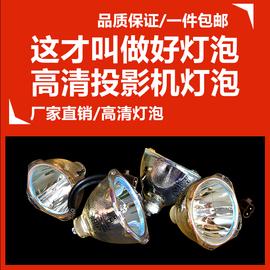 鑫光适用松下PT-PX650/PX660/PX750/PX760/PX770/X500/X510/X520/X600/X610/X620投影机仪灯泡BX21/BX20/BX10