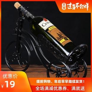 红酒架摆件葡萄酒架酒柜摆设家居装饰酒架创意现代酒瓶架欧式简约品牌