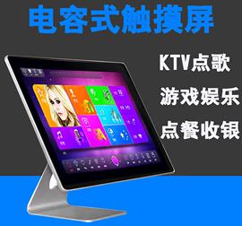 19寸21.5寸触屏电容屏显示器KTV点歌台视易雷石海媚音王液晶立式