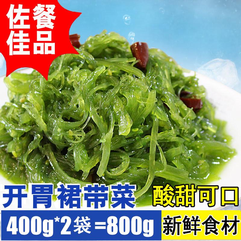 裙带菜800g泡菜袋装咸菜寿司海草丝海藻菜开袋即食零食酸甜下饭菜