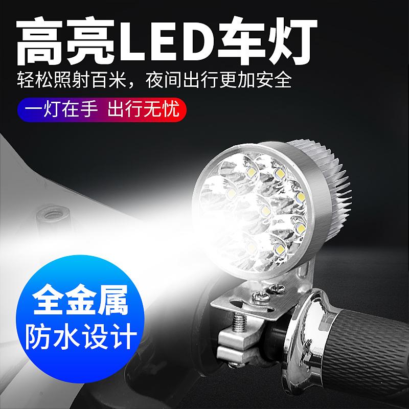 电动车载重王LED尾灯通用配件后车灯36V48V60V行车灯刹车灯转向灯