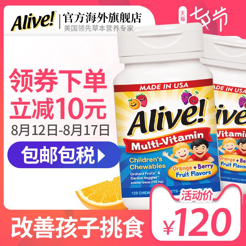 美国Alive儿童综合维生素咀嚼片 多种复合维生素护眼改善挑食